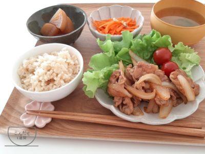 【豚の生姜焼きの献立】副菜・付け合せのレシピ