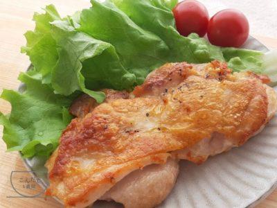 【鶏もものソテー】レシピ