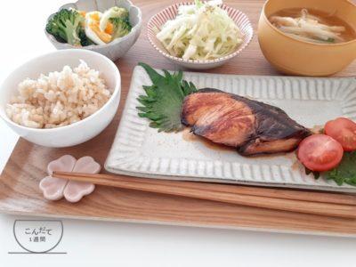【ぶりの照焼の献立】副菜・付け合せレシピ