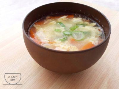 【ふわふわ卵の中華風スープ】レシピ