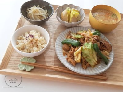 【回鍋肉の献立】副菜・付け合せレシピ