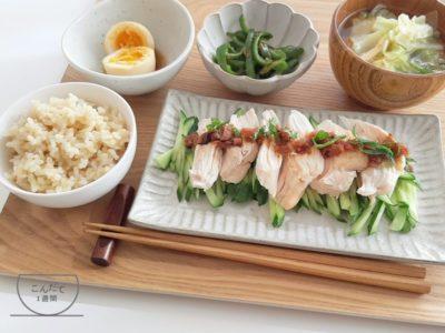 【蒸し鶏の梅ソースがけの献立】副菜・付け合せレシピ