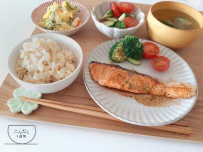 【鮭のムニエルの献立】副菜・付け合せレシピ