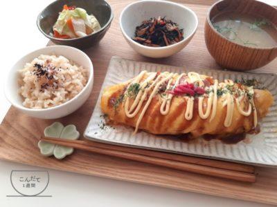 【豚平焼きの献立】副菜・付け合せレシピ