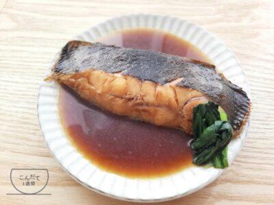 【カレイの煮付け】レシピ