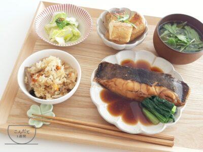 【カレイの煮付けの献立】副菜・付け合せレシピ