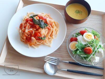 【トマトとツナのパスタの献立】副菜・付け合せレシピ