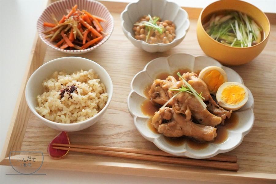 【手羽元のあっさり煮の献立】副菜・付け合せレシピ