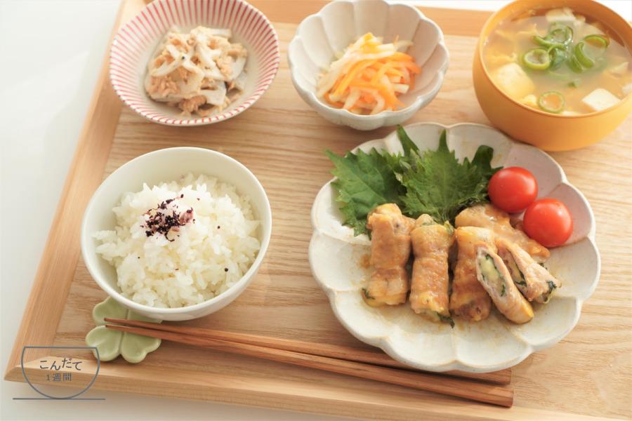【豚のチーズ大葉巻きの献立】副菜・付け合せレシピ