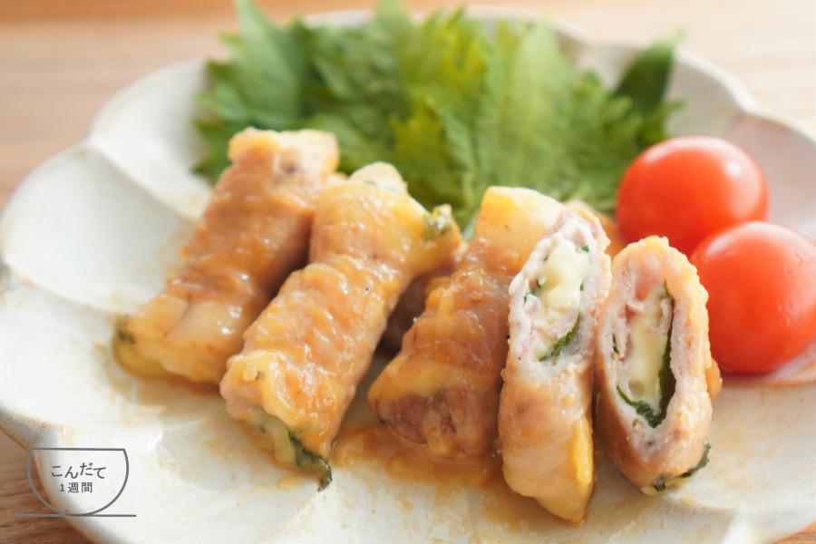 【豚のチーズ大葉巻き】肉巻きレシピ