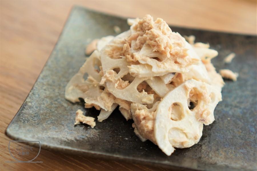 【れんこんツナサラダ】レシピ