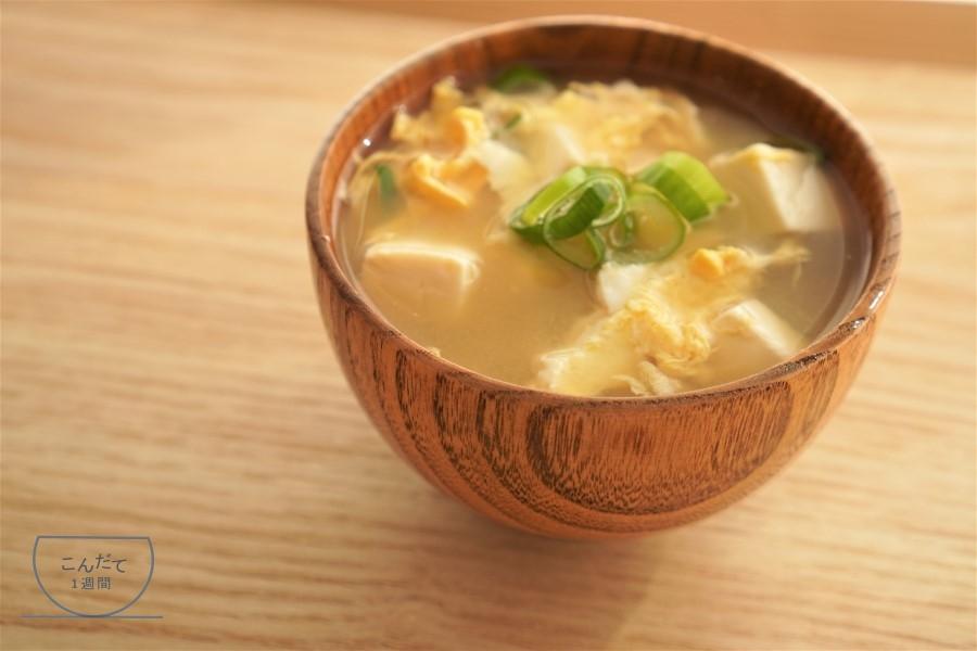 【豆腐と卵の味噌汁】レシピ