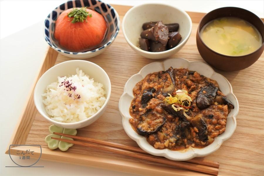 【麻婆茄子の献立】副菜・付け合せレシピ