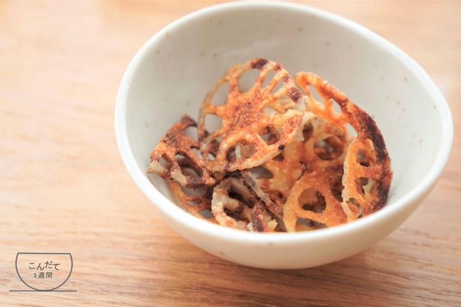 【揚げないれんこんチップス】レンジで作る簡単レシピ