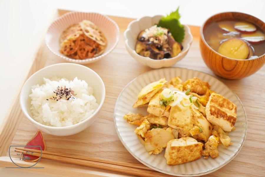 【豆腐とツナのチャンプルーの献立】副菜・付け合せレシピ