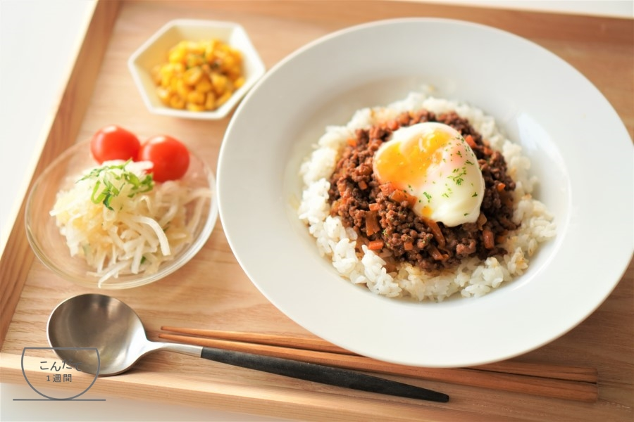 【キーマカレー 温玉のせ】副菜・付け合せレシピ