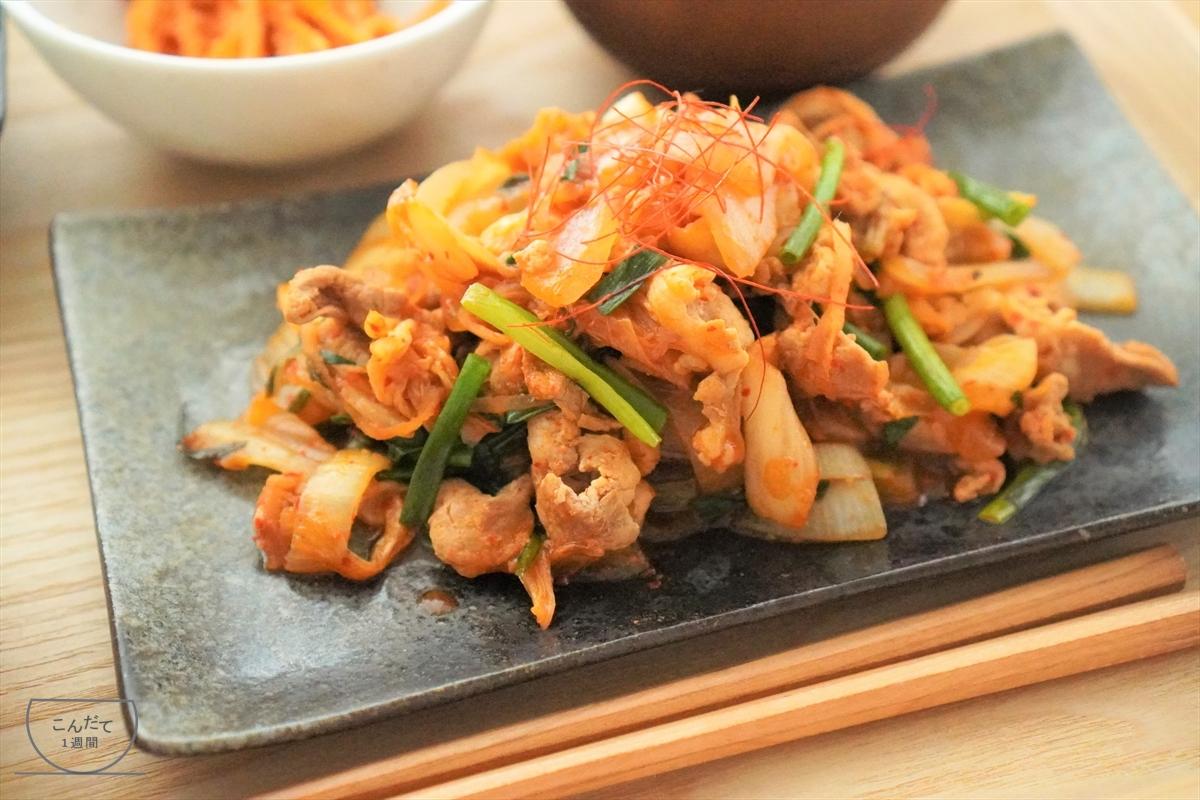 【豚キムチ】レシピ