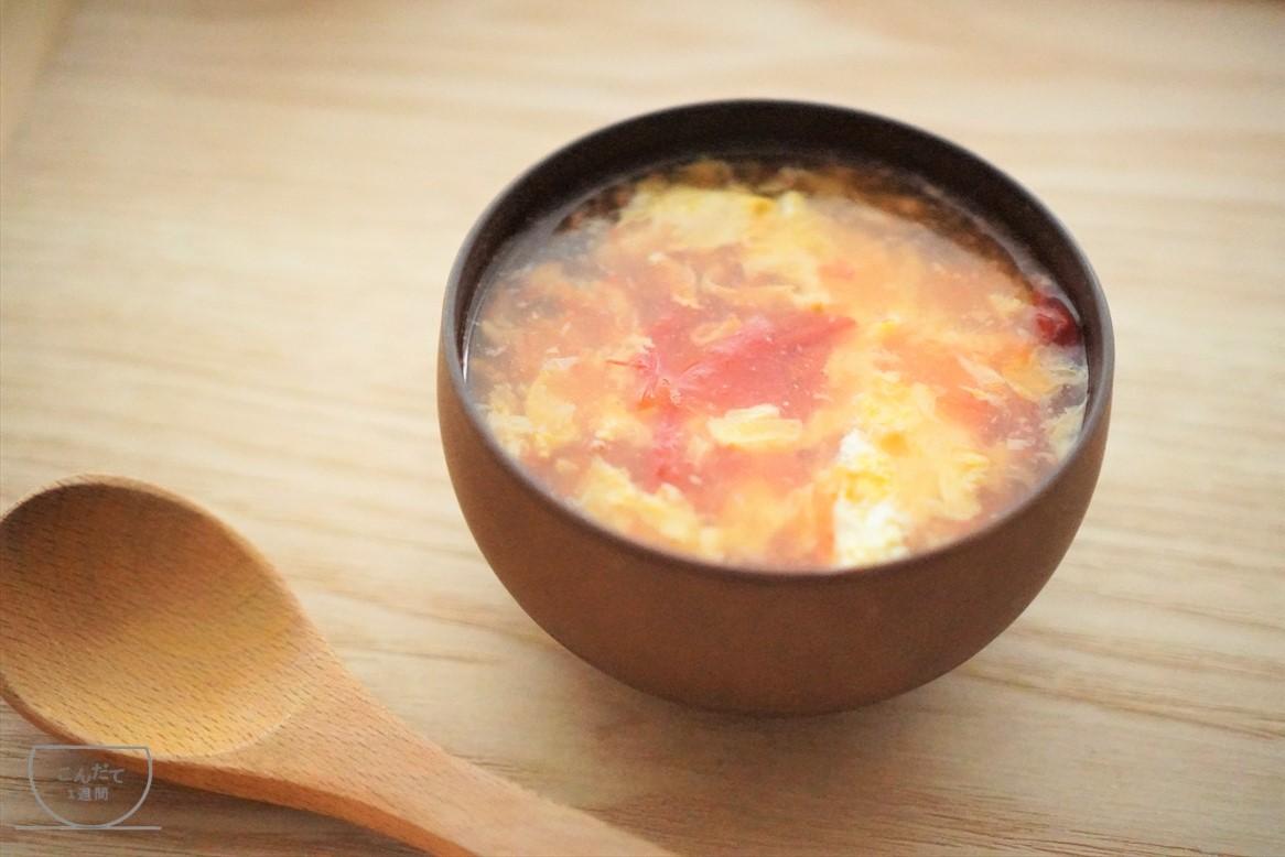 【酸辣湯(サンラータン)風スープ】レシピ