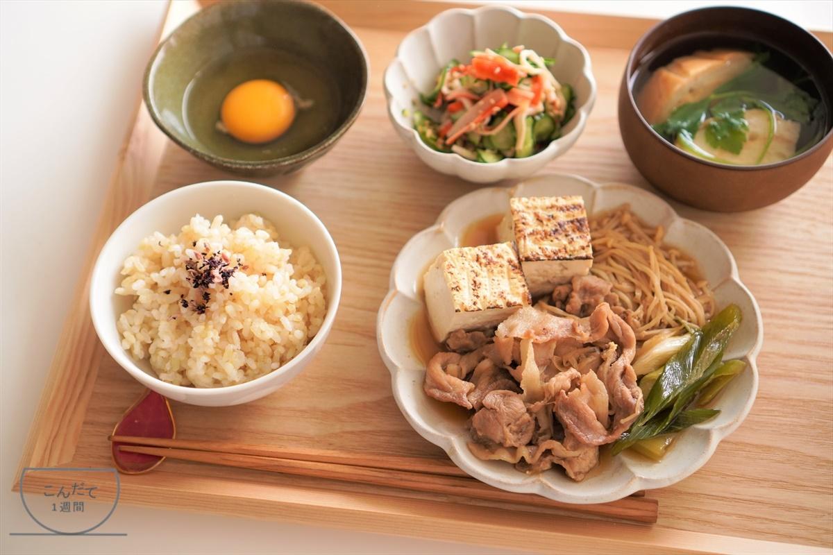 【すき焼き風肉豆腐の献立】副菜・付け合わせレシピ