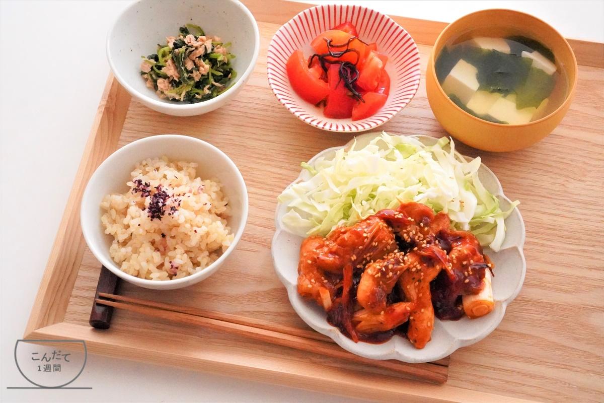【韓国風とりの甘辛炒めの献立】副菜・付け合わせレシピ