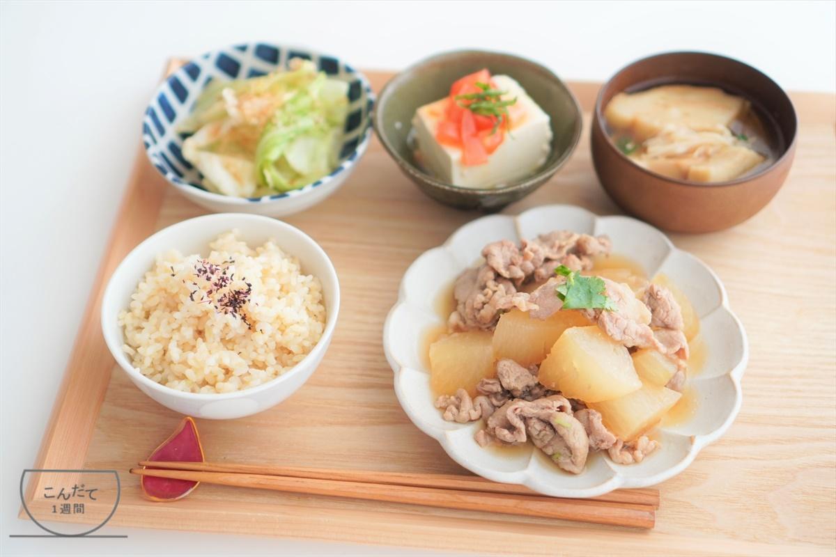 【豚バラ大根の献立】副菜・付け合わせレシピ