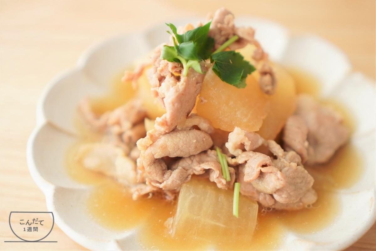 【豚バラ大根】レシピ