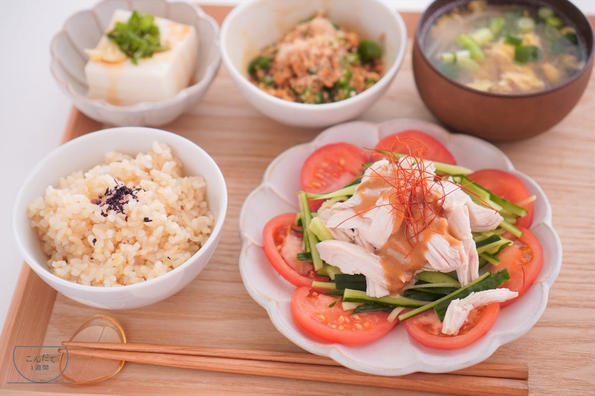【レンジで蒸し鶏サラダ・ごまだれの献立】副菜・付け合わせレシピ