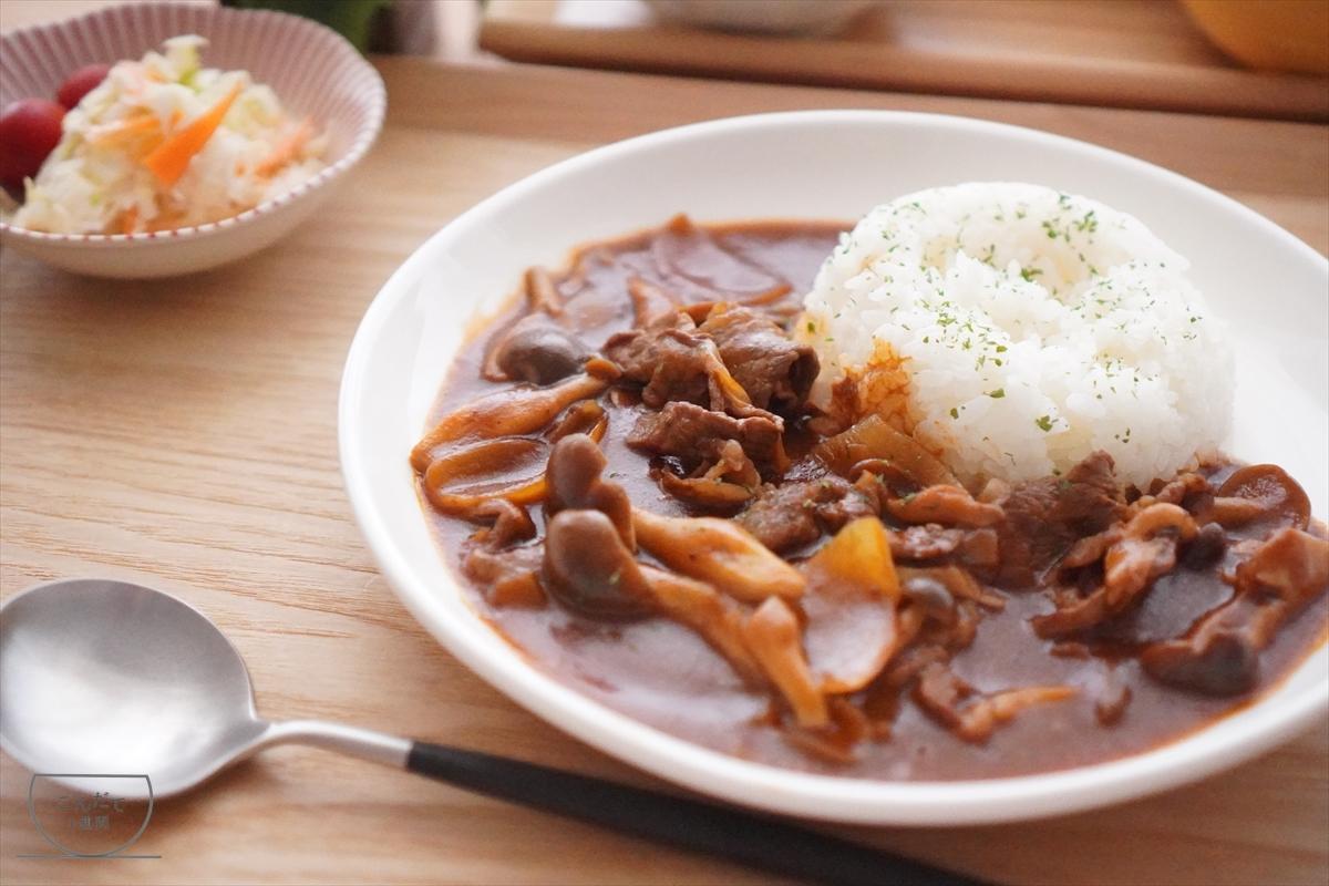 【ハヤシラシス】レシピ