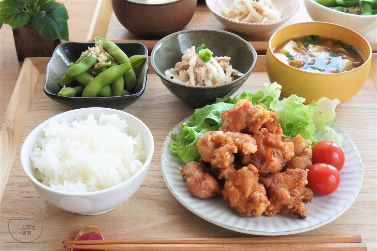 【下味冷凍 鶏のから揚げの献立】副菜・付け合わせレシピ