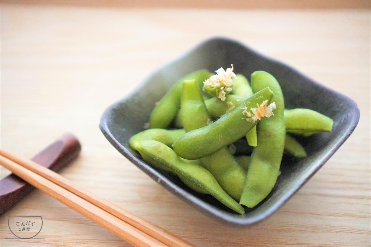 【基本の茹で枝豆】レシピ