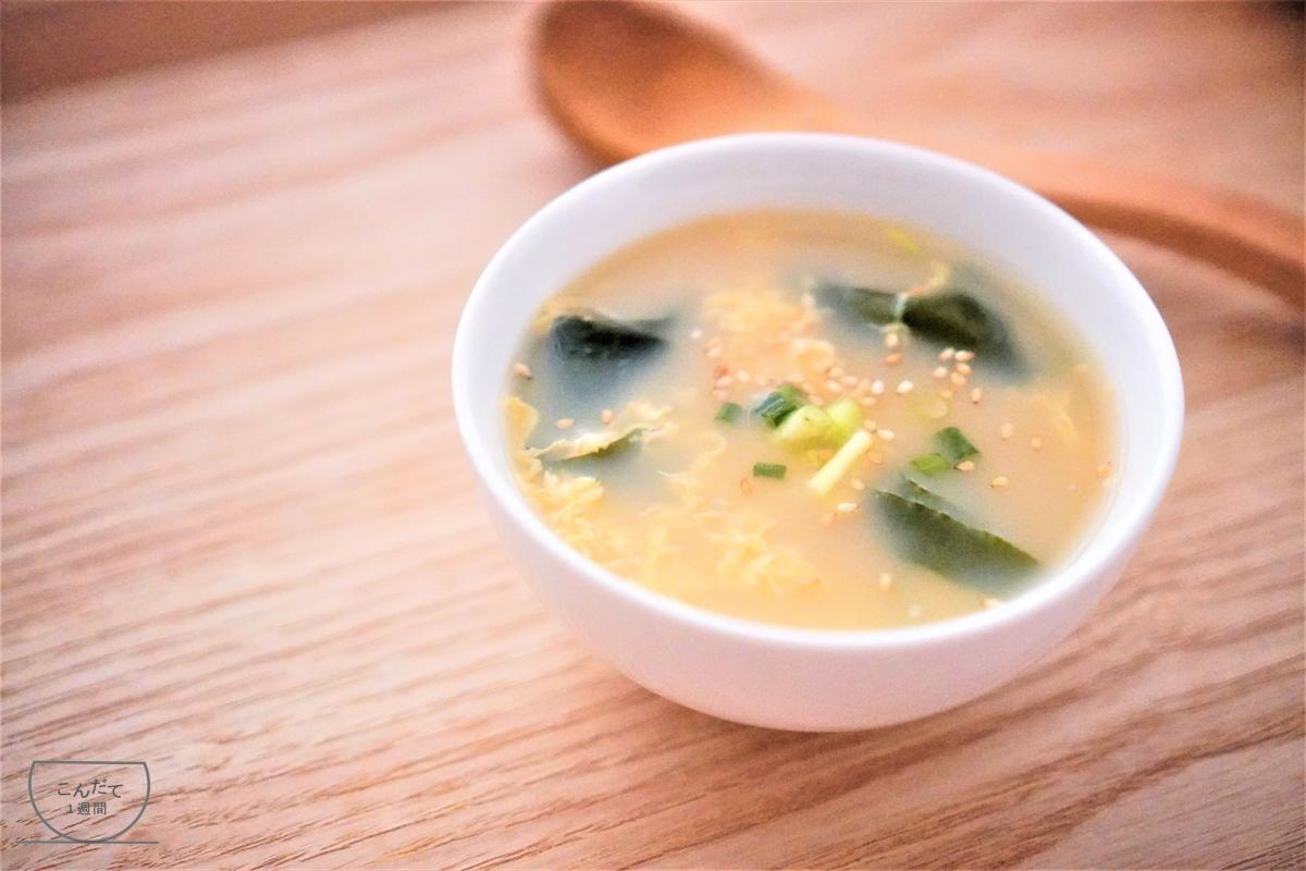 【わかめと卵の韓国風スープ】レシピ